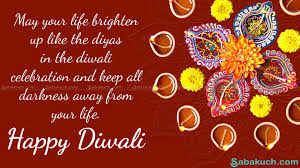 What Is Best Quote On Diwali Quora