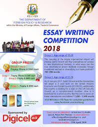 school s program and essay competition for further information please click the posters below or contact the ministry at telephone number 784 456 2060