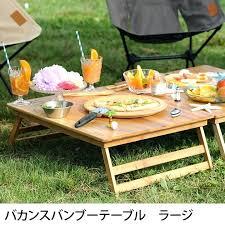 large picnic table table large picnic table outdoor camping folding and folding fashion wood cute natural large picnic table