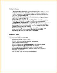 How To Write A Good Scholarship Essay how To Write A Good  How To Write A Good Scholarship Essay how To Write A Good