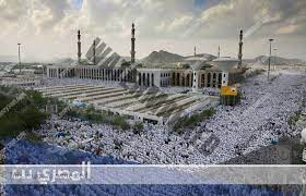 هل مسجد نمرة داخل حدود عرفة - المصري نت