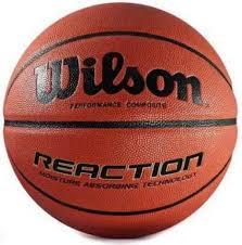 <b>Мяч баскетбольный WILSON REACTION</b> B5475