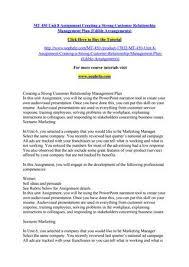 essay reference list cv