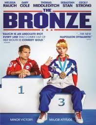 La campeona de bronce (2015)