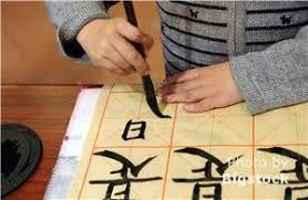 chinese writing chinese calligraphy