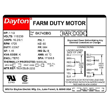 dayton farm duty motor capacitor start 1725rpm 6k740 zoro com farm duty motor capacitor start 1725rpm