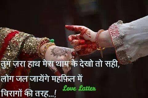 hatho me hath status in hindi