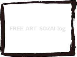 和風素材墨で書いた枠03 Free Art Sozai Log