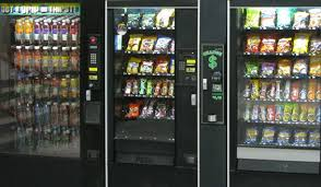 Vending Machines And Obesity Stunning Study No Link Between School Meals And Obesity