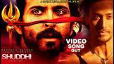 P. Chandrakumar Shuddi Kalasham Movie