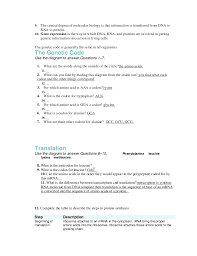 Long division worksheets for grades 4 6 also  furthermore Biology 2017 18   Mrs  Sheets' CAHS Sciences besides Workbook Answer Key   Analgesic   Acetylcholine in addition Section 7 1 Life is Cellular Worksheet Answers   Worksheet Resume together with Cell Differentiation  Learning Objectives  Describe the process together with Lesson Plan and Worksheets on Characteristics of Living Lhings further AQA NEW GCSE Biology   Cell Biology l Lesson 2   Cell likewise 015094296 1 55cbf52606a199b007749fdd9591d0a7 likewise  in addition NCERT Solutions for Class 9th Science  Chapter 6 Tissues   AglaSem. on 10 4 cell differentiation worksheet answers