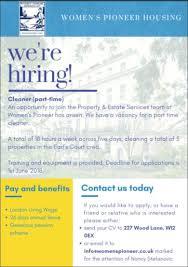 10 Job Advertisement Poster Templates Ai Pages Psd Pdf