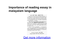importance of reading essay in malayalam language google docs