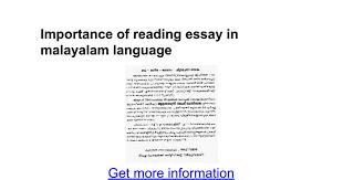 importance of reading essay in malayalam language google docs