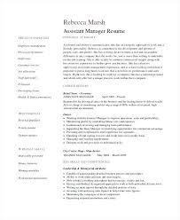 Resume Retail Example Samples Of Retail Resumes Retail Manager ...