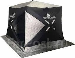 <b>Зимняя палатка куб Woodland</b> Ultra - <b>Палатки</b> и тенты в Уссурийске