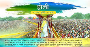 Sant Shri Asharamji Bapu Ashram ...