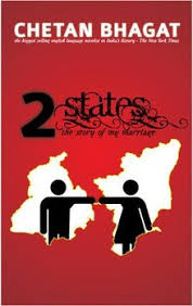 2 states the story of my marriage jpg