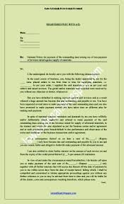 Divorce Notice Format Simple Lawandlegalin Format Notice Of Demand