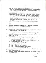 Consent Letter Format Hindi Application For Job Vacancy