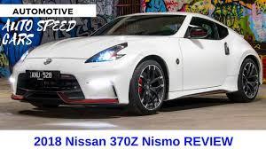 2018 nissan nismo 370z. wonderful nissan with 2018 nissan nismo 370z