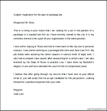 Cover Letter Job Inquiry Examples Of A Cover Letter For A Job Best