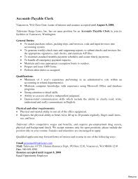 Cover Letter Attention Human Resources Department Veganbooklover Com