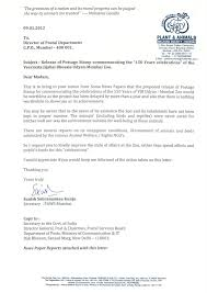 Charity Recognition Letter Trustee Resignation Best Appreciation