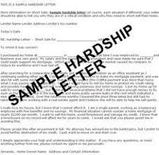 hardship sample letter sample hardship letter