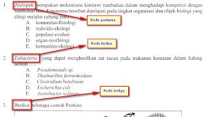 Tahun pelajaran 2015 2016 2017 2018 2019. Download Soal Un Biologi Sma Ma Ipa 2014 Blog Urip Guru Kimia
