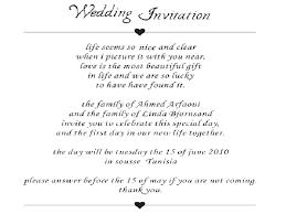 Wedding Invitations Wording Ideas Wedding Invitation Wording