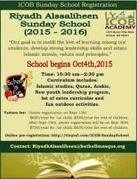 education islamic center of bothell sunday school flyer 2015