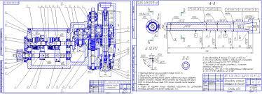 Модернизация привода главного движения вертикально фрезерного  Модернизация привода главного движения вертикально фрезерного станка с ЧПУ мод 6Р13Ф3 с применением частотного регулирования
