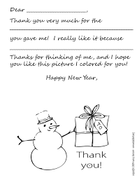 Download Printable Holiday Thank You Note Template For Kids