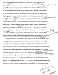 essay on trifles small essays in english small carscomparison  trifles by susan glaspell students teaching english paper strategies second peer edit page 1
