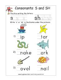 These worksheets can be used in conjunction with the videos and quizzes of this website. Letter S Alphabet Worksheets