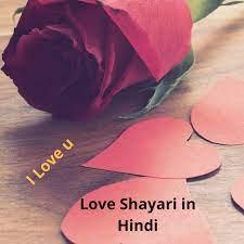 Love Shayari Image Pic Photo Wallpaper ...