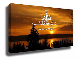 sunset islamic wall art canvas print  on islamic wall art frames uk with sunset islamic wall art islamic canvases direct