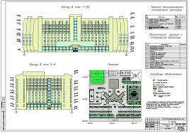 проект гостиницы на мест  Дипломный проект гостиницы на 60 мест