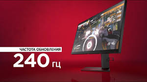 Игровой <b>монитор OMEN X</b> 25 - YouTube