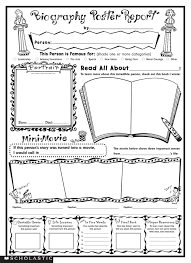 Book Report Outline Form   Homeschool Language Arts   Pinterest     Pinterest