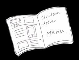 制作料金表を簡易的にまとめてみました Slowtime Design Inc