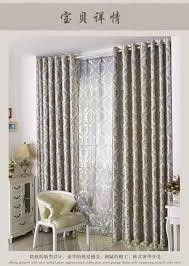 Living Room Curtain Fabric Customer Made Jacquard Embroidery Living Room Curtain Window