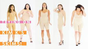 We Tried Kim Kardashians Skims Shapewear