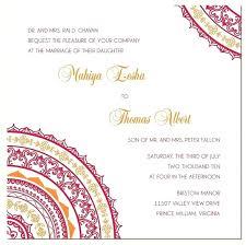 Wedding Reception Invitation Card S Template Cafe322 Com