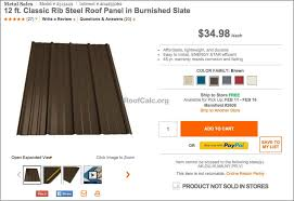 roof tin home depot