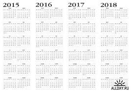 5 Year Calendar 2015 2020 Printable Calendar Template 2019