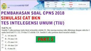 Simulasi tes kompetensi dasar (tkd) cpns ini merupakan latihan simulasi cat cpns online bagi pelamar cpns jalur umum, honorer k2 dan sekolah kedinasan. Pembahasan Soal Simulasi Cat Cpns 2018 Pola Bilangan Dan Deret Youtube