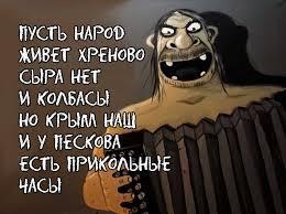 """Песков: """"О размещении миссии ООН на российско-украинской границе речи не идет"""" - Цензор.НЕТ 534"""