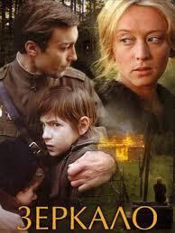 «<b>Зеркало</b>» (1974) — <b>смотреть</b> фильм бесплатно онлайн в ...